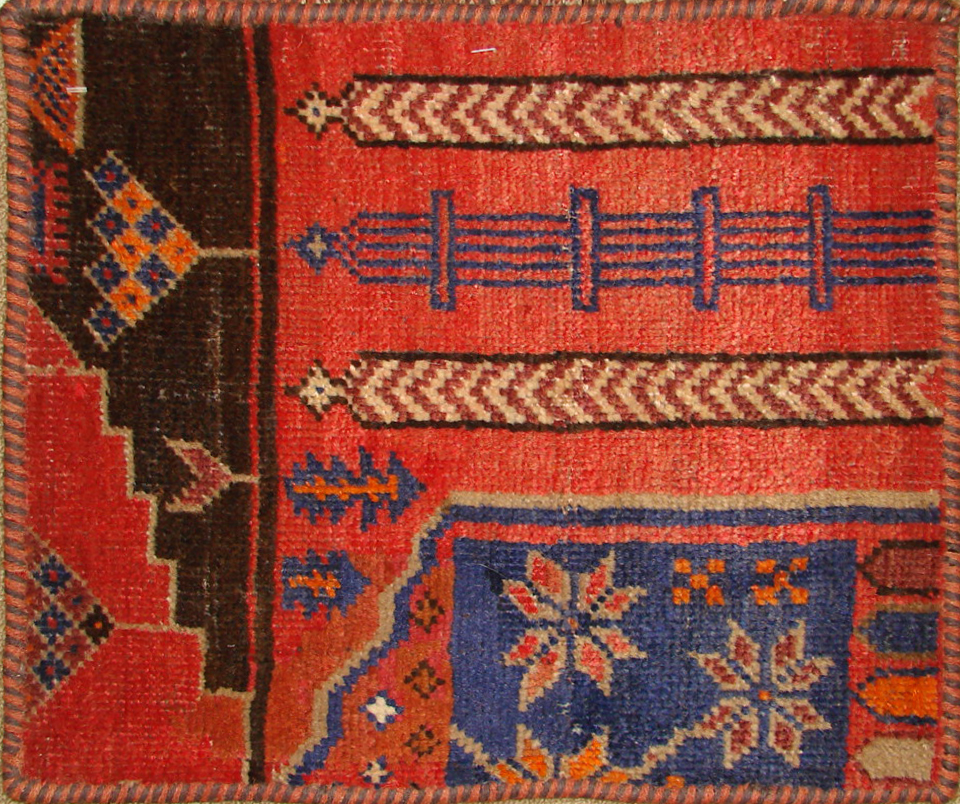 1.6X2 & SMALLER Kazak Hand Knotted Wool Area Rug - MR19462