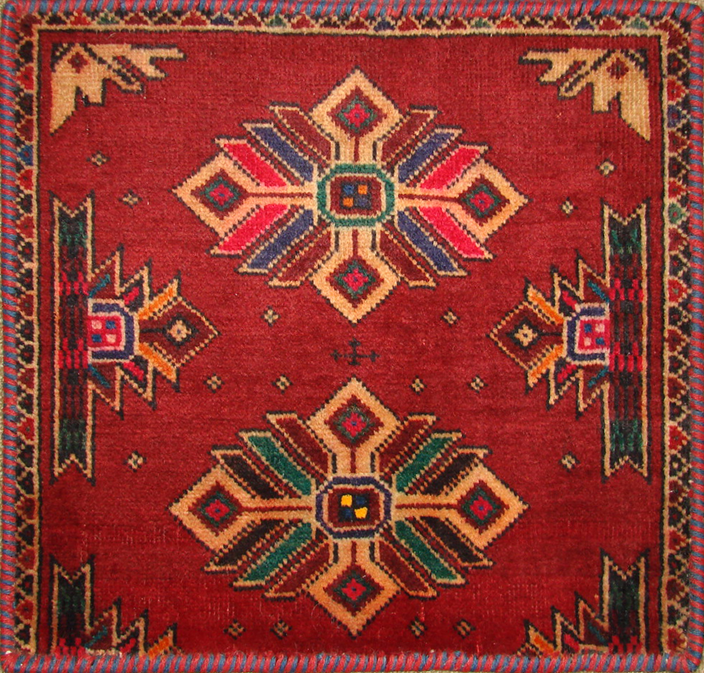 1.6X2 & SMALLER Kazak Hand Knotted Wool Area Rug - MR19464