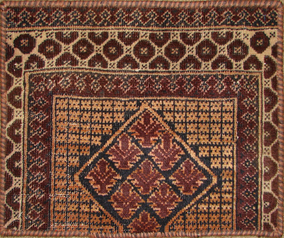 1.6X2 & SMALLER Kazak Hand Knotted Wool Area Rug - MR19467
