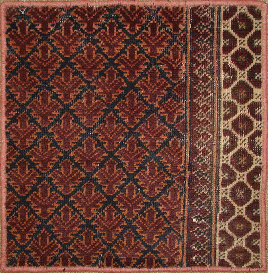 1.6X2 & SMALLER Kazak Hand Knotted Wool Area Rug - MR19468