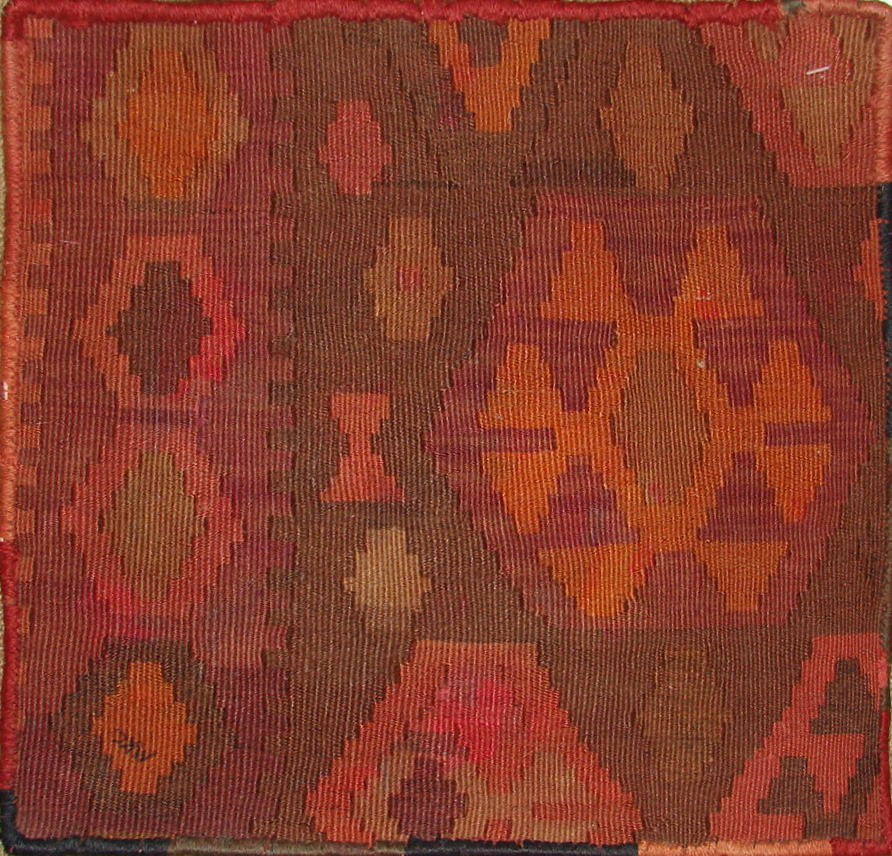 1.6X2 & SMALLER Kazak Hand Knotted Wool Area Rug - MR19477