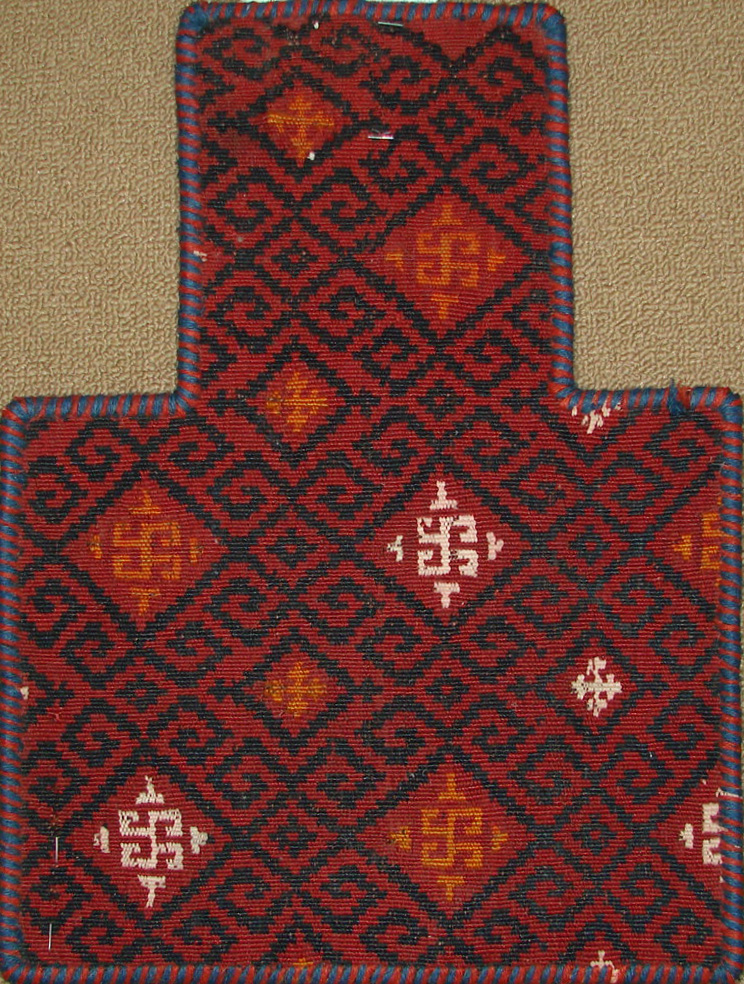 1.6X2 & SMALLER Kazak Hand Knotted Wool Area Rug - MR19478