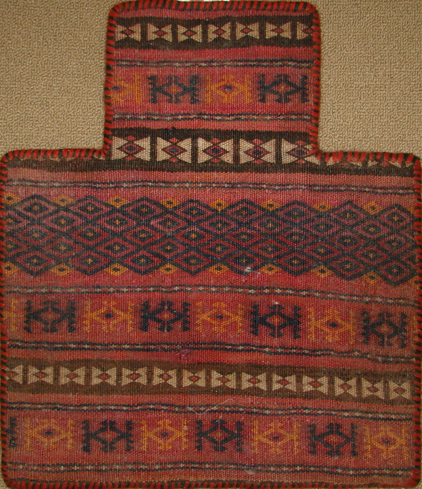 1.6X2 & SMALLER Kazak Hand Knotted Wool Area Rug - MR19479